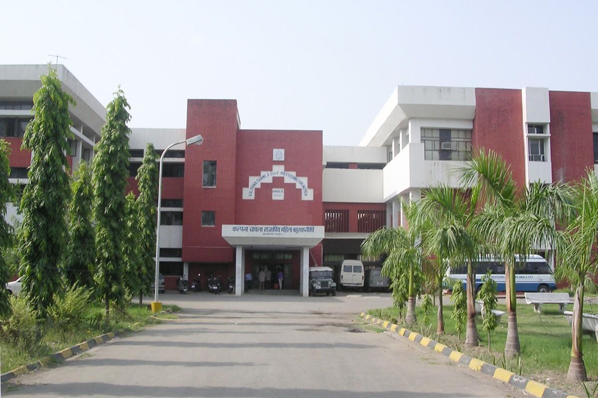 Kalpana Chawla Government Polytechnic for Women, Ambala