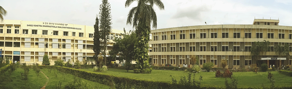 Kidwai Memorial Institute of Oncology Image