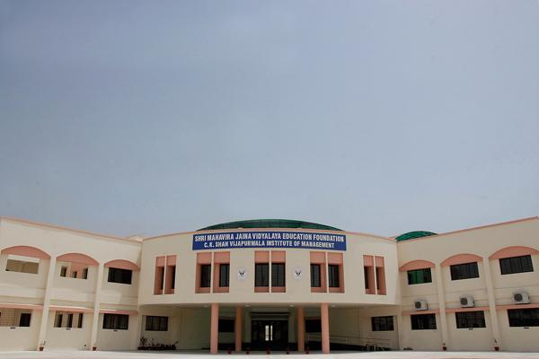 C K Shah Vijapurwala Institute of Management