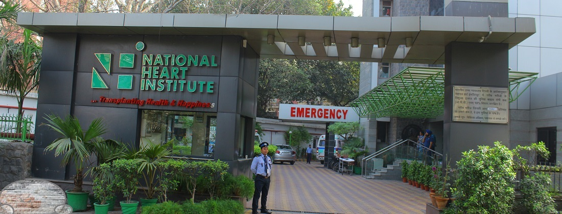 National Heart Institute Image