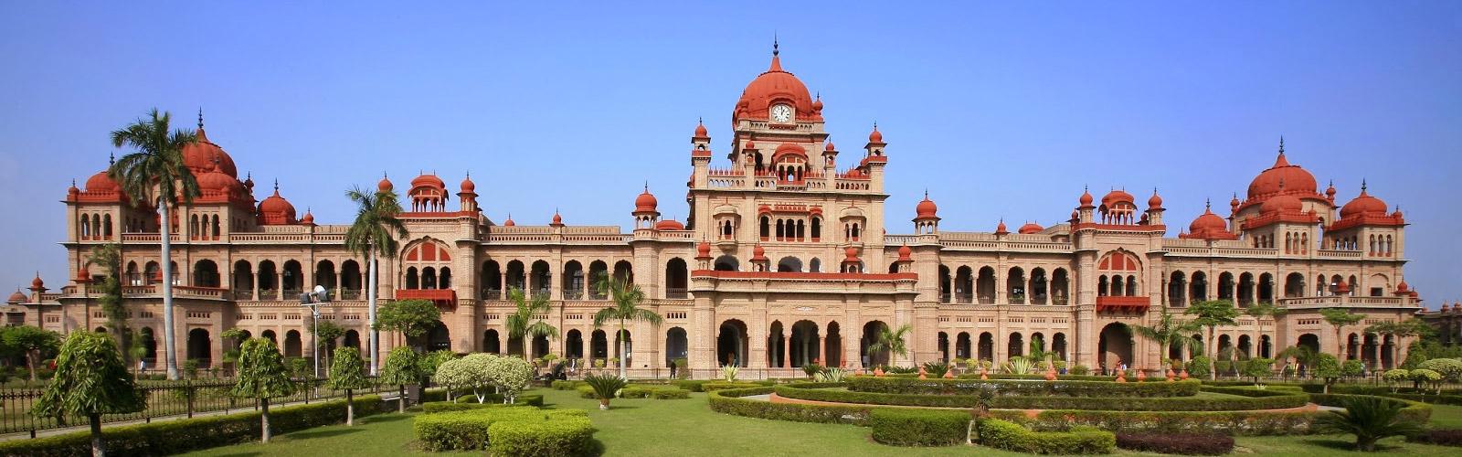 Khalsa College, Amritsar Image