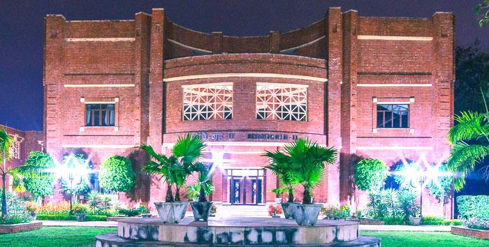 Indian Institute of Management (IIM), Lucknow
