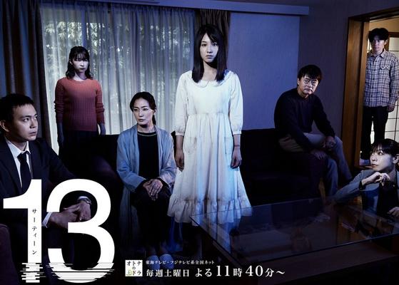 https://dl.dropbox.com/s/orgjqz1sbv0jkyd/Japanese_Drama.jpg