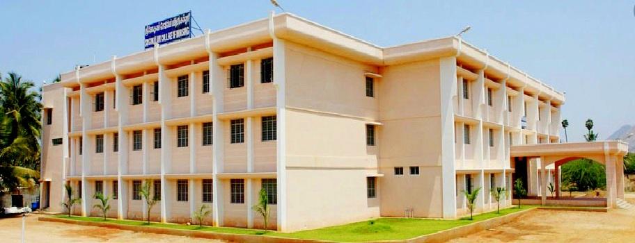 Sri Gokulam College of Nursing, Salem Image