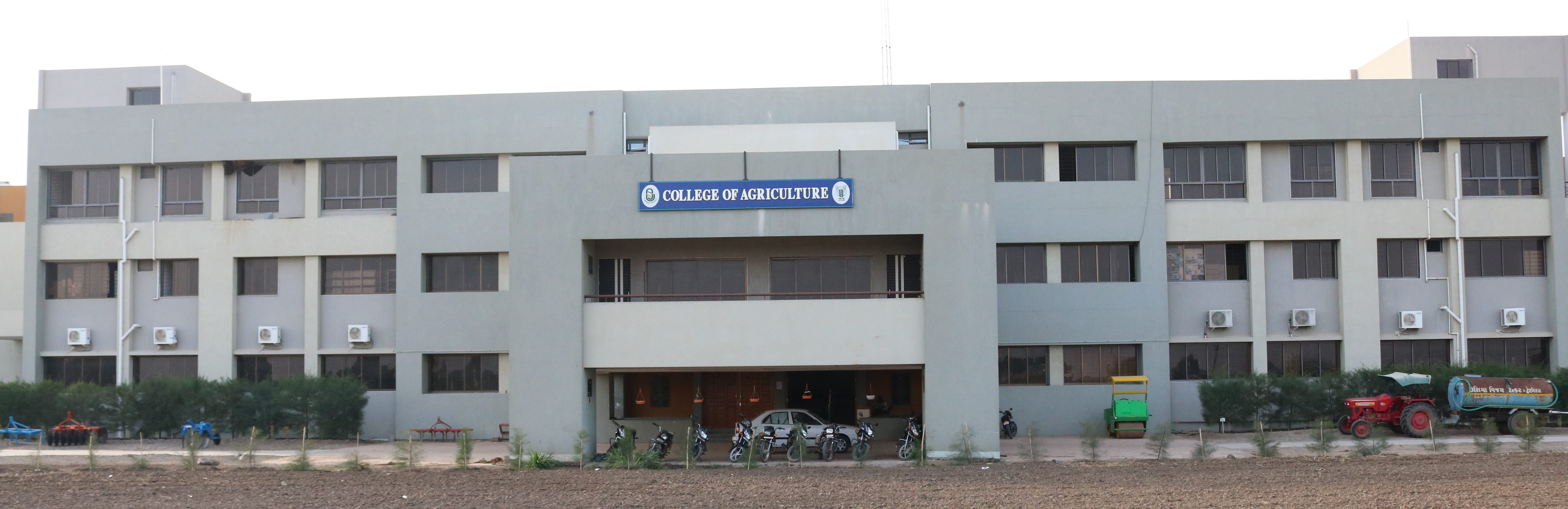 College of Agriculture, Amreli
