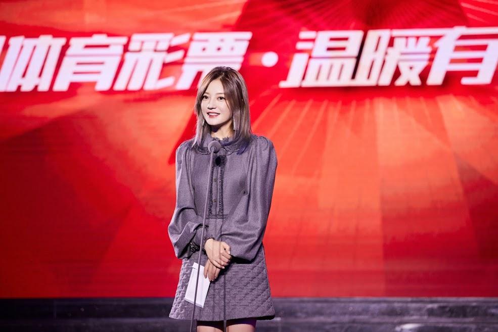 [2020.07.31] Triệu Vy dự LHP Quốc tế Thượng Hải