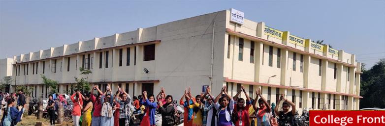Government Dr. Waman Wasudev Patankar Girls PG College, Durg Image