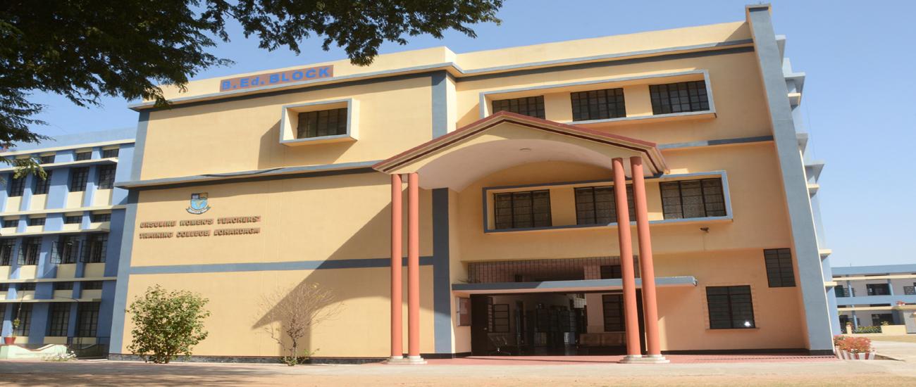 Ursuline Women's Teachers Training College, Lohardaga