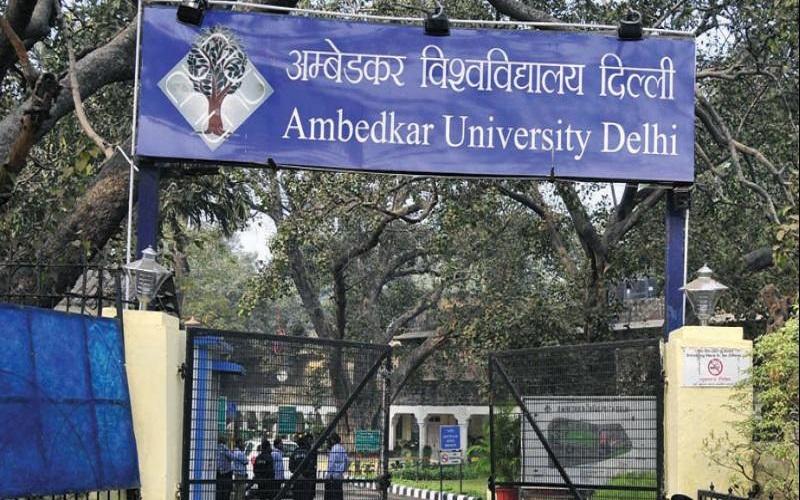 Ambedkar University (Kashmere Gate Campus)