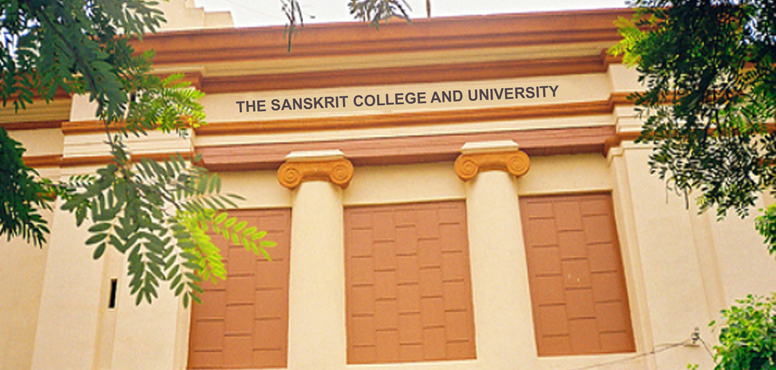 The Sanskrit College and University Image