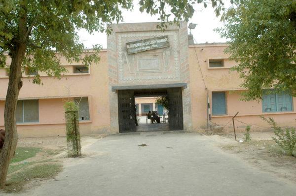 Nehru Memorial College Of Pharmacy