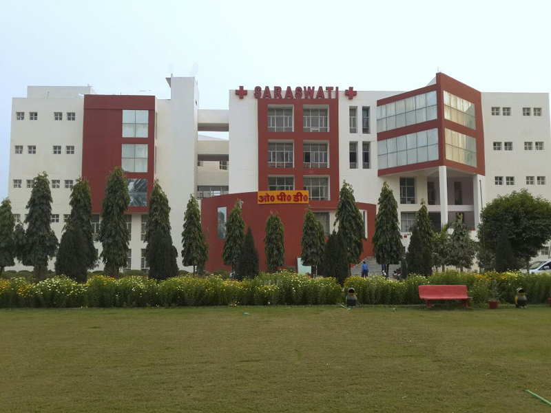 Saraswati Medical College, Unnao, U.P. Image