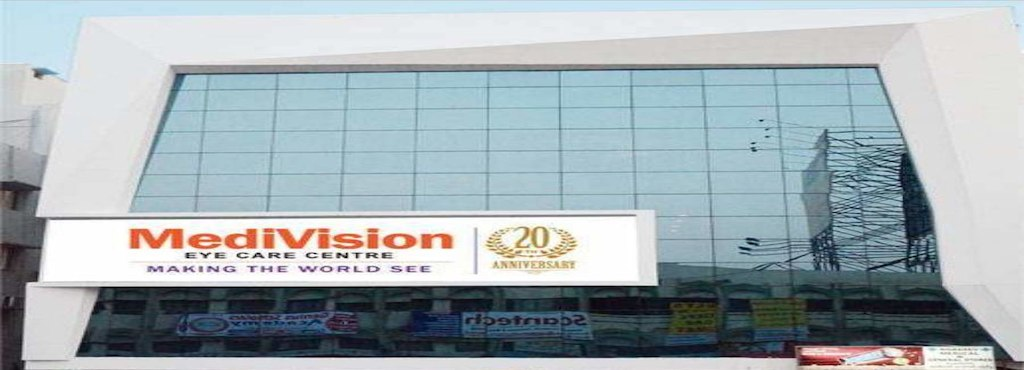 Medivision Eye and Healthcare Centre Image
