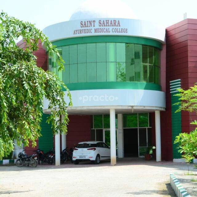 Saint Sahara Ayurvedic Medical College and Hospital, Bathinda