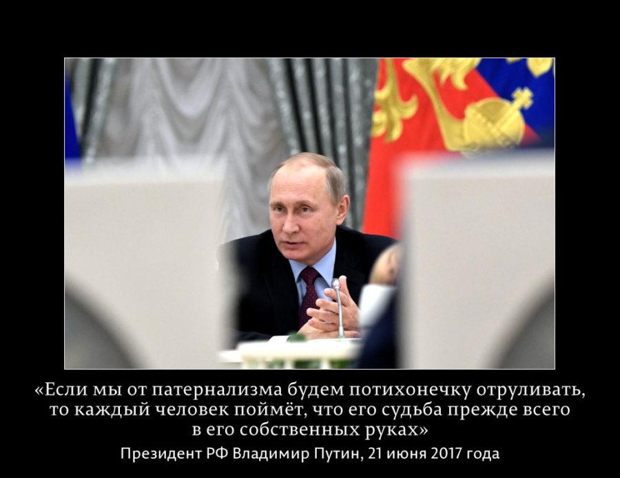 Неужели мы рождены, чтобы Салтыкова-Щедрина и КВН сделать былью?
