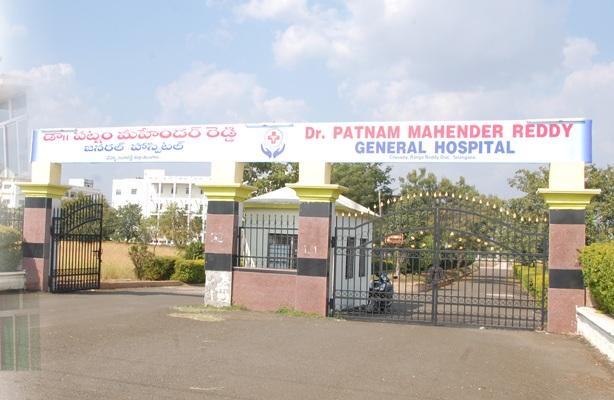 Dr. Patnam Mahender Reddy Institute of Medical Sciences, Ranga Reddy