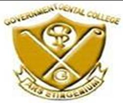 Government  Dental College and  Hospital, Mumbai