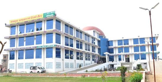 Gangaputra Ayurvedic College Image