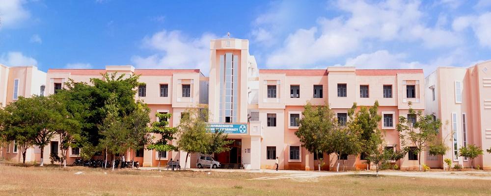 Annamacharya College of Pharmacy, kadapa