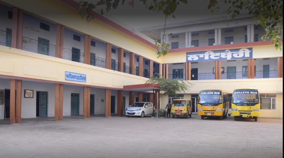 S.D. Kanya Mahavidyala, Mansa