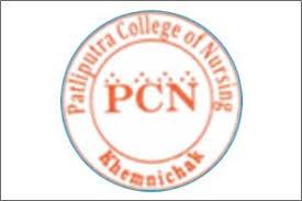 Patliputra College Of Nursing, Patna
