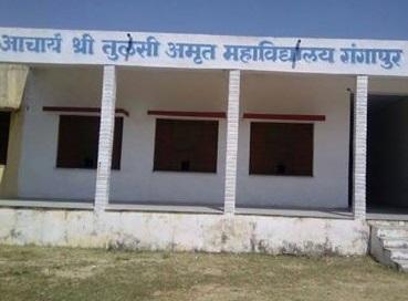 Acharya Shri Tulsi Amrit Mahavidyalaya