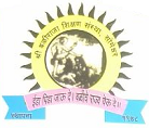BSSS'S Ramrao Patil Ayurved Mahavidyalaya and Rugnalaya, Parbhani