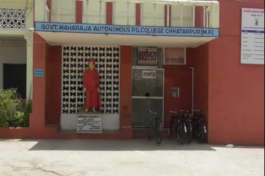 Government Maharaja College, Chhatarpur