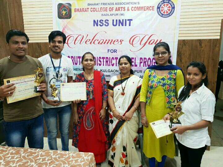 Bharat College of Arts and Commerce, Badlapur