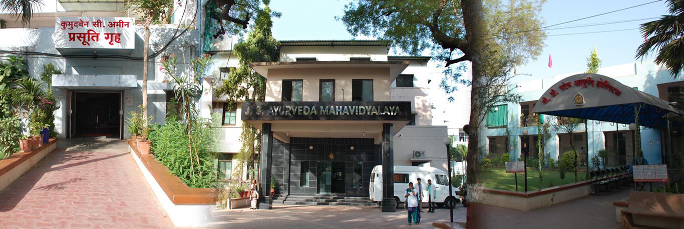 J.S. Ayurved Mahavidyalaya, Nadiad