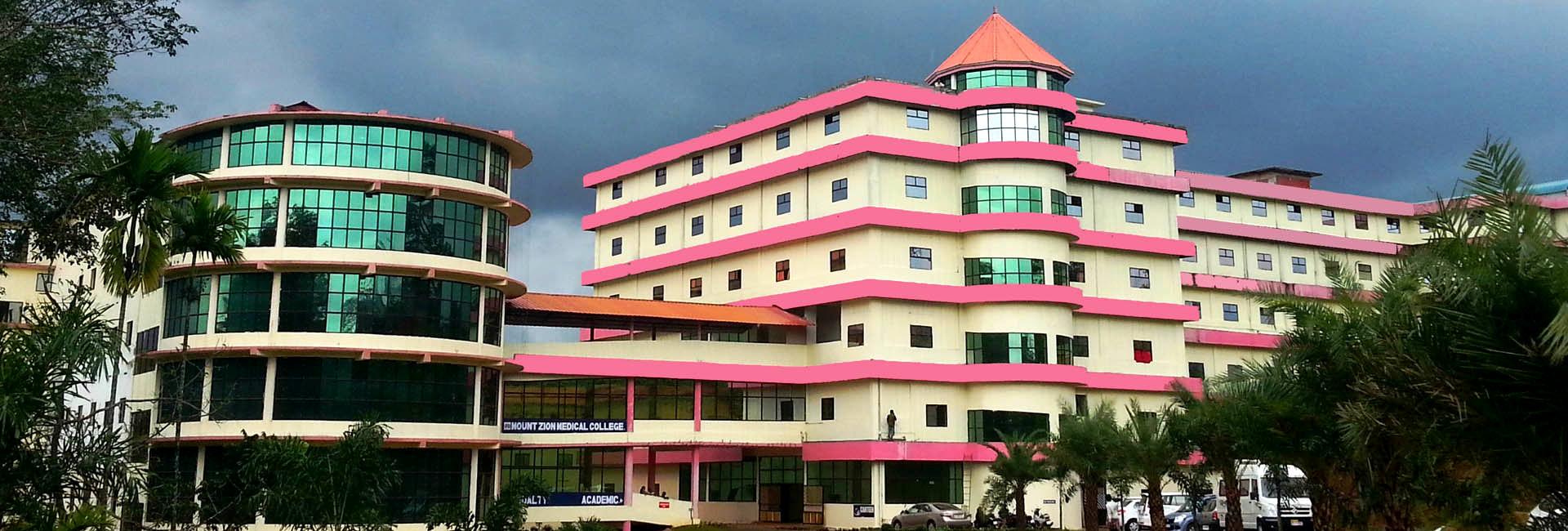 Mount Zion Medical College, Pathanamthitta Image