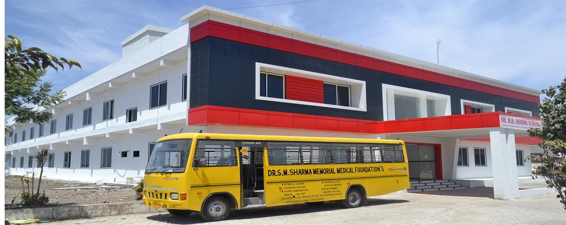 Dr M B Sharma Nursing College Image