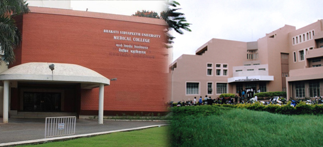 Bharati Vidyapeeth University Medical College, Pune Image