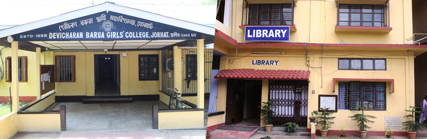 Devi Charan Baruah Girls College, Jorhat