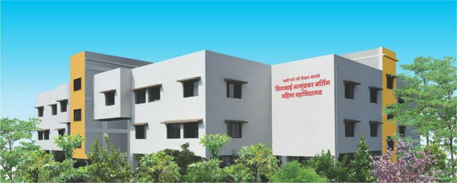 Sitabai Nargundkar College of Nursing for Women, Nagpur Image