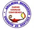 Arulmigu Meenakshi College of Nursing, Kanchipuram