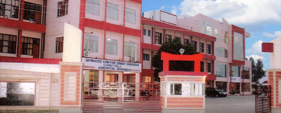 Shaheed Kartar Singh Sarabha Dental College and Hospital, Ludhiana Image
