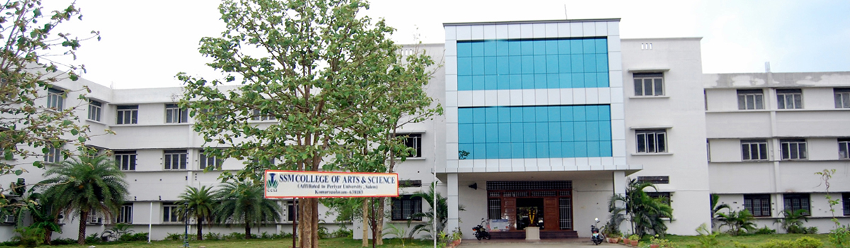 SSM College of Arts and Science, Namakkal Image