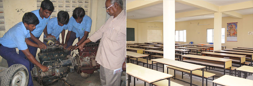 Kanchi Private Industsrial Training Institute Image
