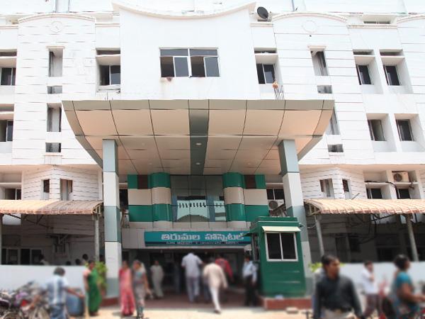 Tirumala Hospital Image