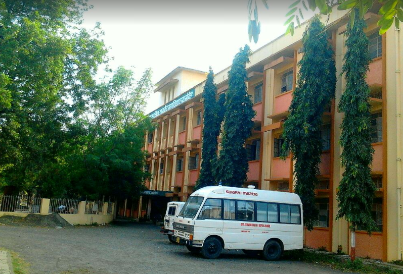 Government Ayurved College, Nanded