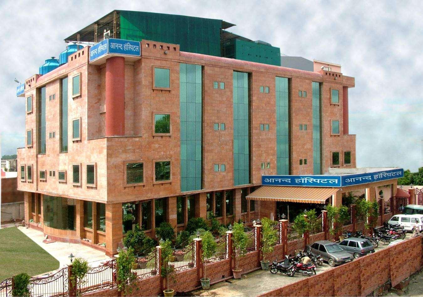 Anand Nursing College, Meerut