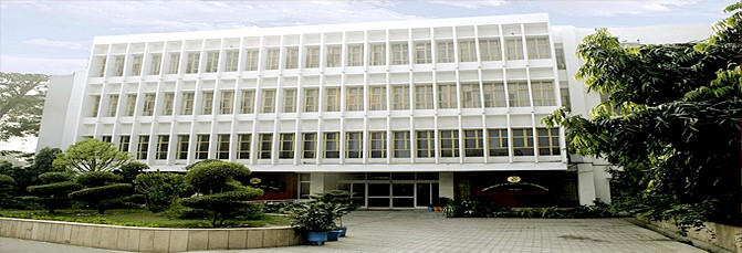 National Institute of Educational Planning and Administration, Delhi Image