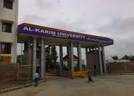 Al - Karim University, Katihar
