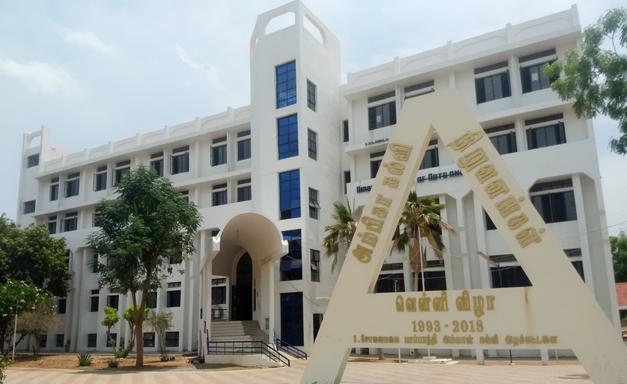 Ambiga College of Arts and Science, Madurai