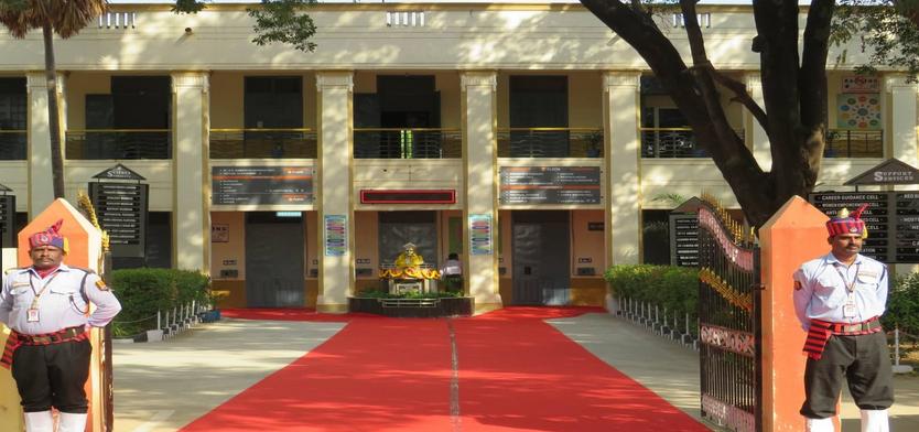 Government College (Autonomous), Rajahmundry