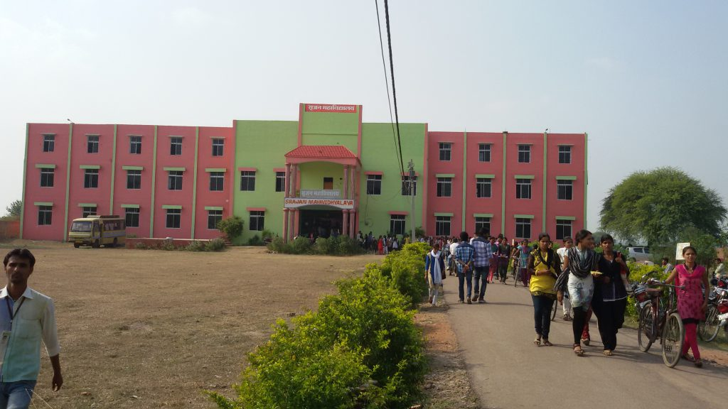 Srajan College, Chhatarpur
