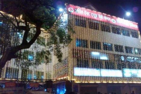 Jyoti Hospital Nursing College