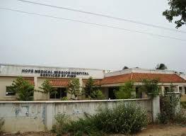 Indirani College of Nursing