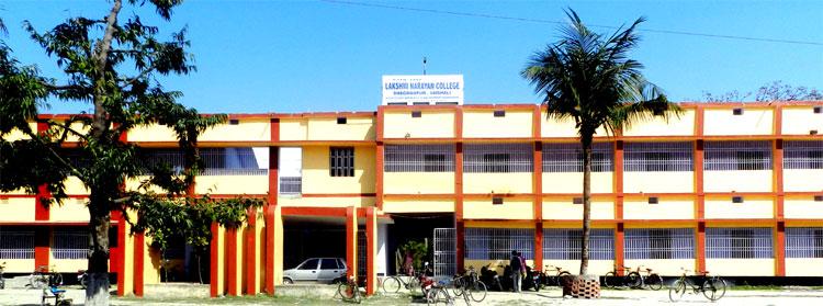 L.N. College, Bhagwanpur